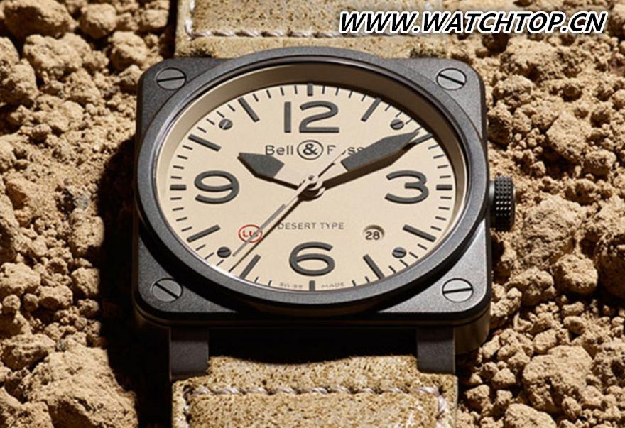 柏莱士名表品牌推出全新BR03-92潜水腕表