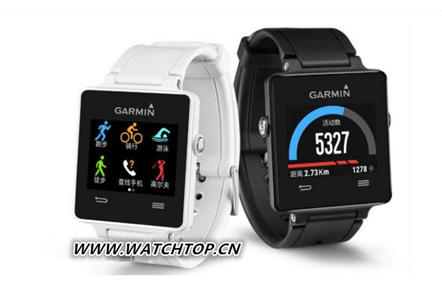 Garmin发布三款智能手表
