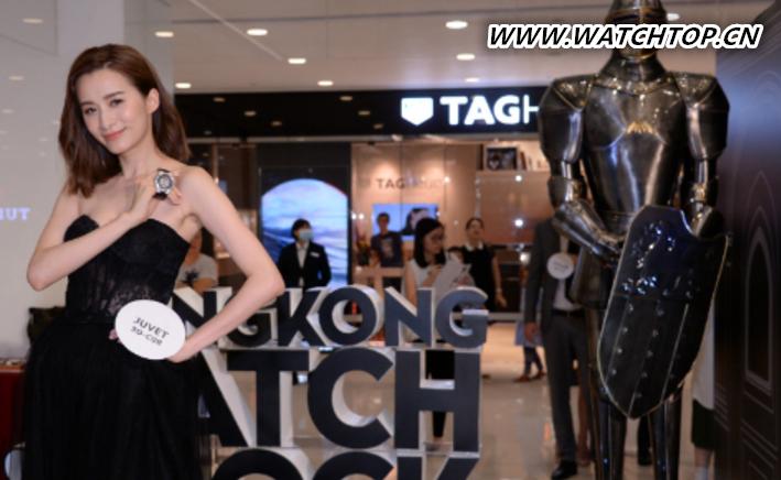 第36届香港贸发局香港钟表展将于下周举行 上演珠宝腕表盛宴