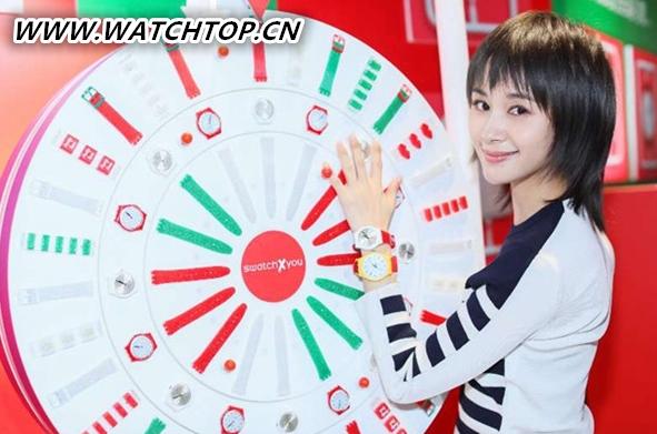 斯沃琪于上海新天地发布SWATCH X YOU定制系列腕表 热点动态 第1张