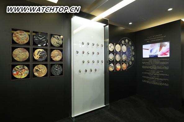 萧邦首次于亚洲地区举办L.U.C制表工坊的艺术展览