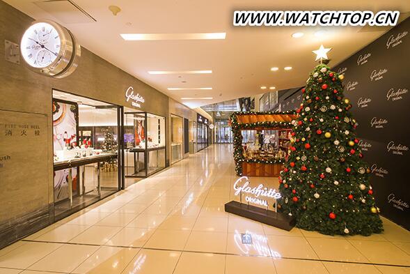格拉苏蒂原创携手北京APM广场启动德累斯顿圣诞集市活动 热点动态 第3张