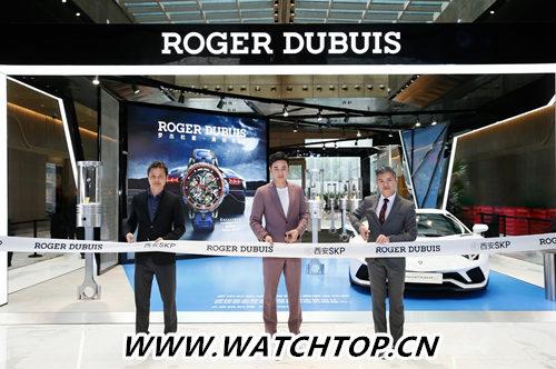 Roger Dubuis 罗杰杜彼西安 SKP 专卖店隆重开幕 行业资讯 第1张